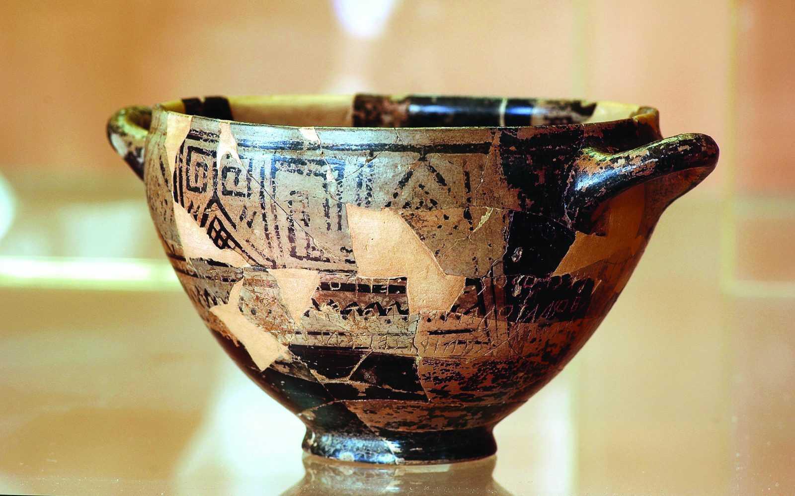 Pithecusa museum